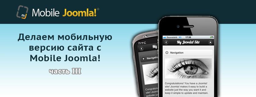 Мобильный хостинг сайтов можно ли сделать анкету на сайте знакомств рамблере невидимой